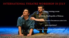 International theatre workshop in Minsk