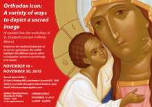 orthodox icon poster